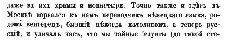 """Обсуждение темы """"Я - русский"""" Odiia_11"""