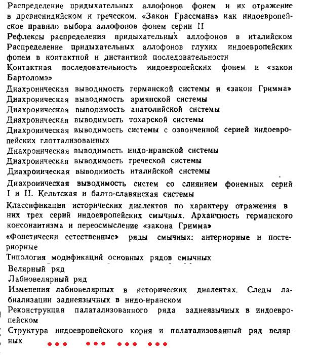 """Обсуждение темы """"Я - русский"""" Oea1010"""