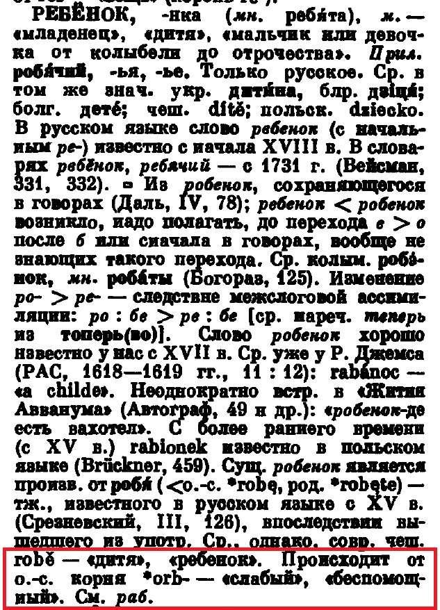 """Обсуждение темы """"Я - русский"""" Oeeza_10"""