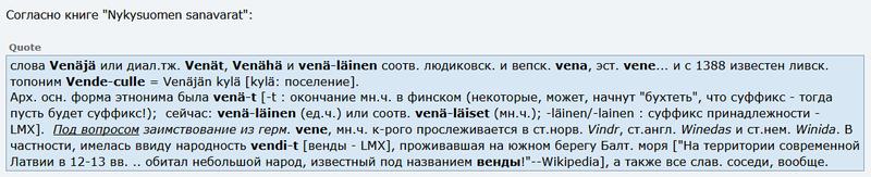 """Обсуждение темы """"Я - русский"""" Oezeia10"""