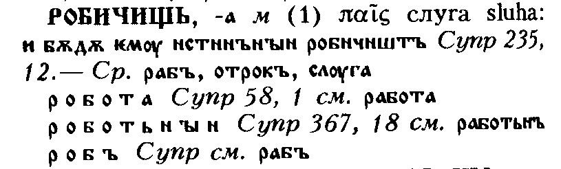 """Обсуждение темы """"Я - русский"""" Oi1010"""