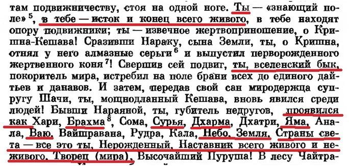 """Обсуждение темы """"Я - русский"""" Oieezi10"""