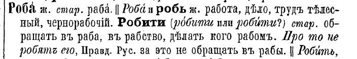 """Обсуждение темы """"Я - русский"""" Oii_eo10"""