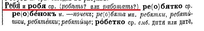 """Обсуждение темы """"Я - русский"""" Ooi_eo10"""