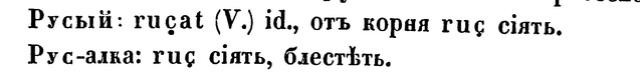 """Обсуждение темы """"Я - русский"""" Oy-oyi10"""