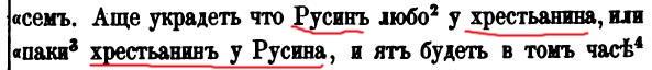 """Обсуждение темы """"Я - русский"""" Rusin_10"""