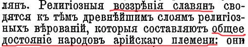 """Обсуждение темы """"Я - русский"""" Slav_510"""