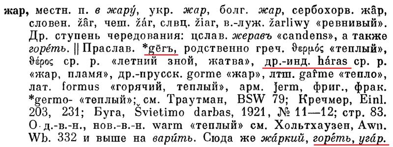 """Обсуждение темы """"Я - русский"""" Ue1010"""