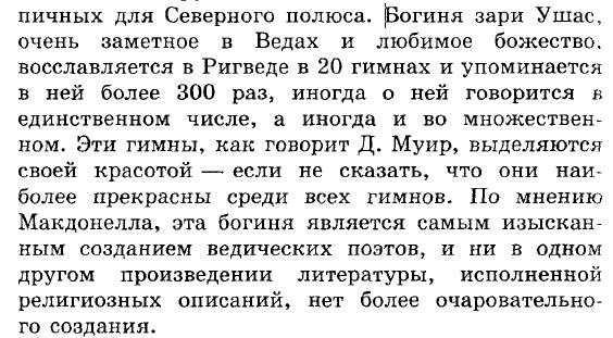 """Обсуждение темы """"Я - русский"""" Ui1010"""