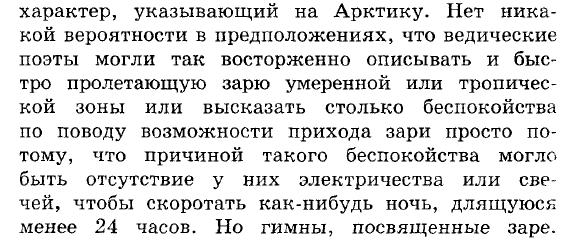 """Обсуждение темы """"Я - русский"""" Ui_eau10"""