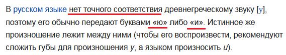 """Обсуждение темы """"Я - русский"""" - Страница 3 Uiaaz-11"""