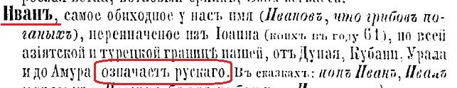 """Обсуждение темы """"Я - русский"""" Uz1010"""