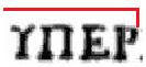 """Обсуждение темы """"Я - русский"""" - Страница 3 Yper1010"""