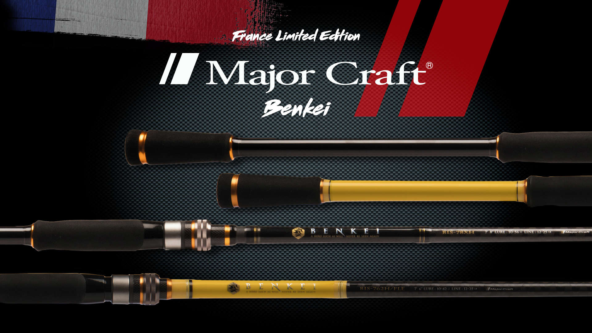 Major Craft Benkei 722MH France Limited Edition Majorc10