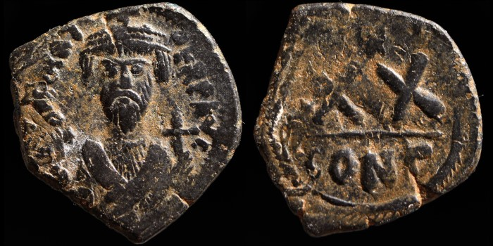 byzantivm - mon VIIe siècle - Héraclius, Constans II, ...  Bc064410