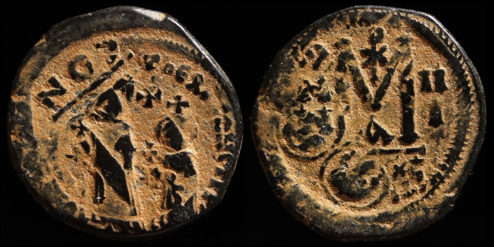 byzantivm - mon VIIe siècle - Héraclius, Constans II, ...  Bc080511