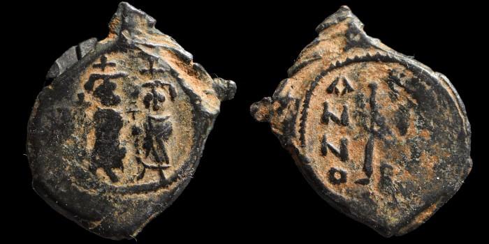byzantivm - mon VIIe siècle - Héraclius, Constans II, ...  Bc081410