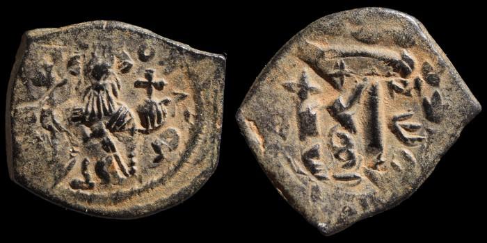 byzantivm - mon VIIe siècle - Héraclius, Constans II, ...  Bc100710