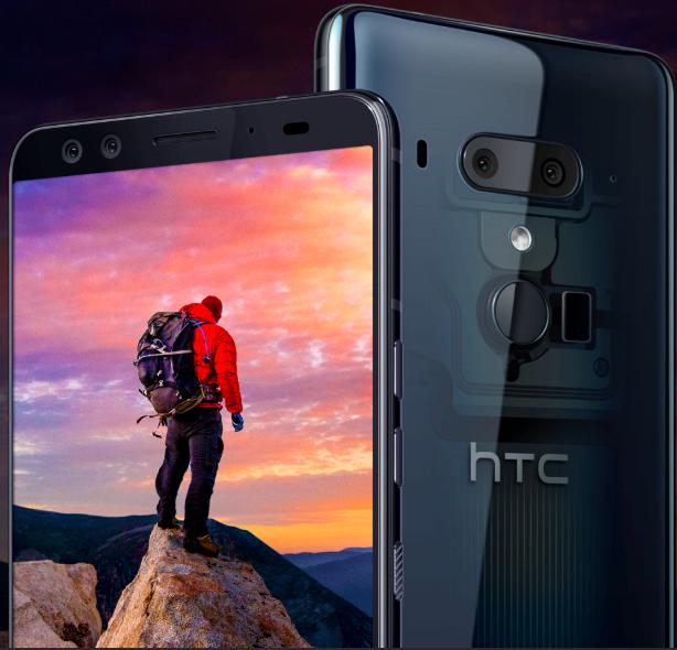 [INFO] Spécifications et caractéristiques du HTC U12+ Htc_u111