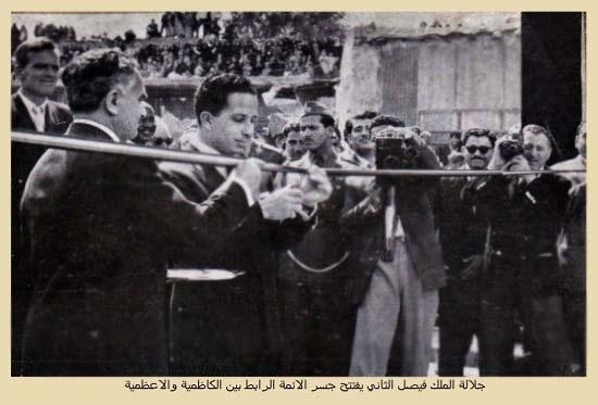 الملك فيصل الثاني يفتتح جسر الأئمة F610