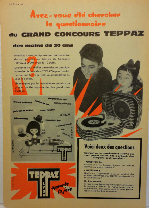 Les tournes-disques TEPPAZ Tumblr18