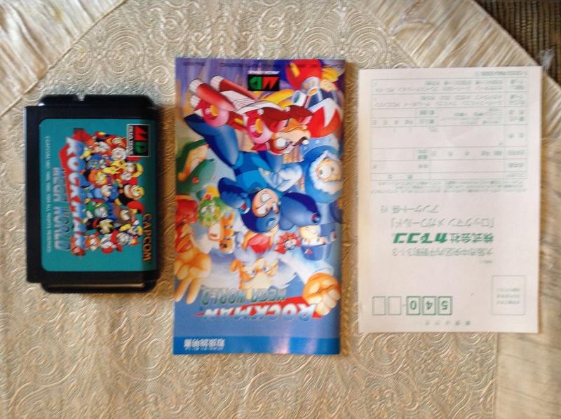 (VDS) Rockman Mega World Mega Drive Jap Img_2811