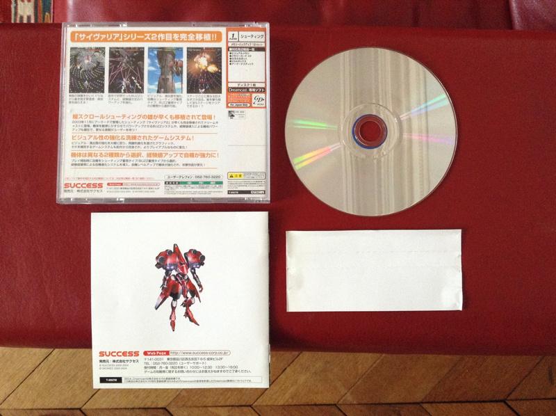(VDS) Psyvariar 2 Dreamcast JAP Img_2910