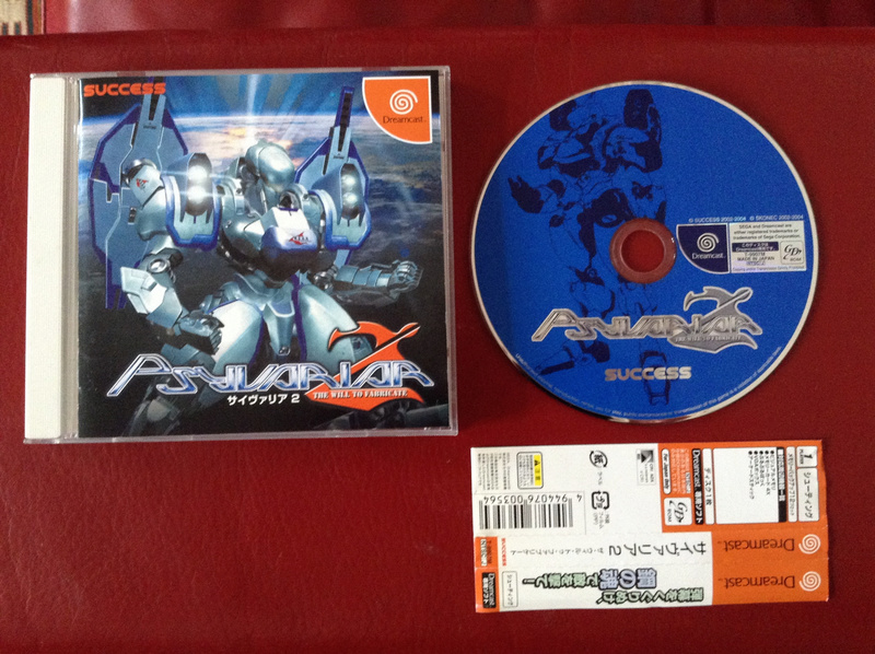 (VDS) Psyvariar 2 Dreamcast JAP Img_2911