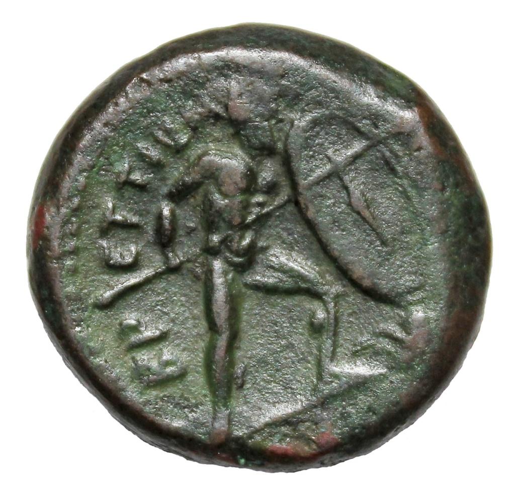 Ma première monnaie Grecque  - Page 2 Bretti11