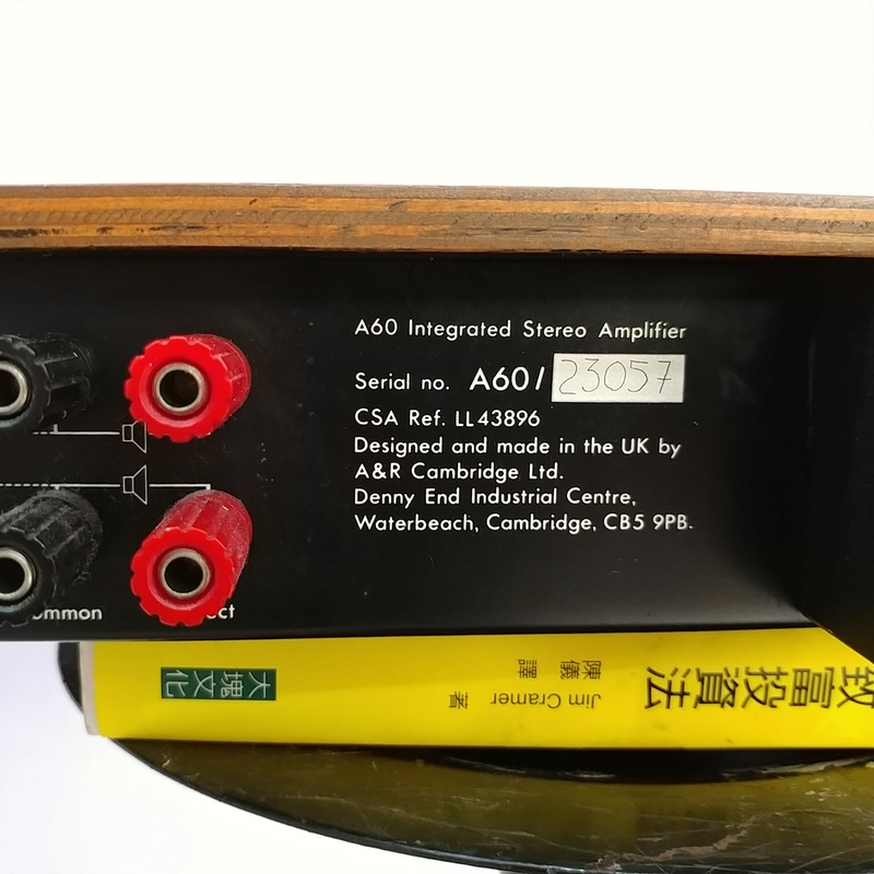 A&R Cambridge A60 England Made Stereo Integrated Amplifier 20180316