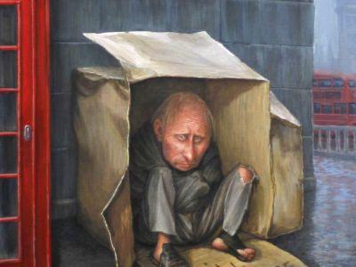 Путинский фэн-клаб - Страница 31 Nishi_10