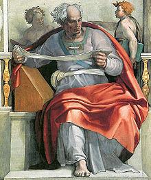 19 octobre Saint Joël Prophète   220px-11