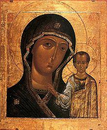 22 octobre Notre-Dame de Kazan 220px-12