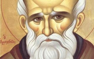 21 janvier Saint Maxime le Confesseur Saint-15
