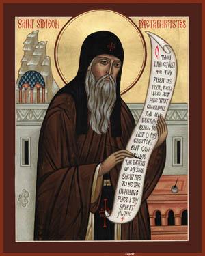9 novembre Saint Syméon le Métaphraste Simeon10