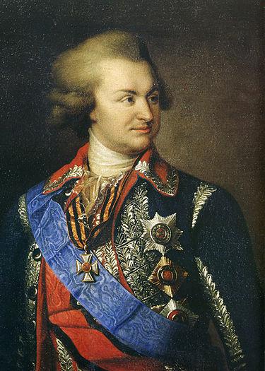 14 novembre 1789: Potemkine prend Bender 375px-10