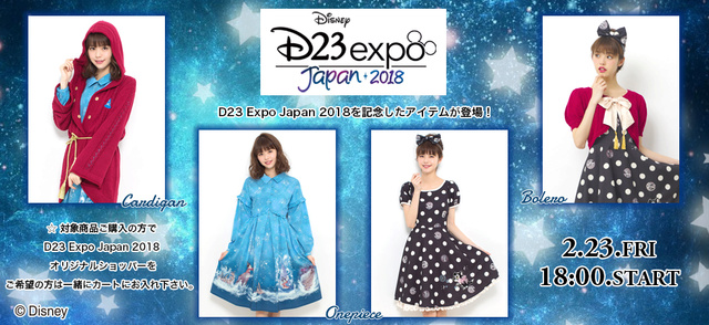 [Japon] La collection de vêtements Secret Honey - Page 2 0223-b10