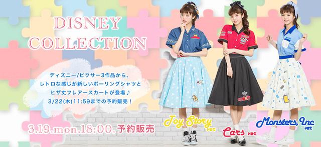 [Japon] La collection de vêtements Secret Honey - Page 2 0319-b10