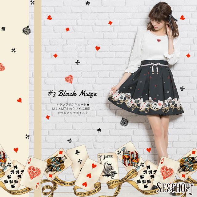 [Japon] La collection de vêtements Secret Honey - Page 2 2se50510