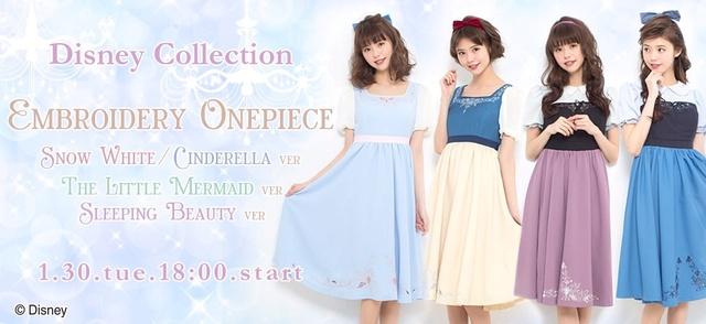 [Japon] La collection de vêtements Secret Honey - Page 2 Image23