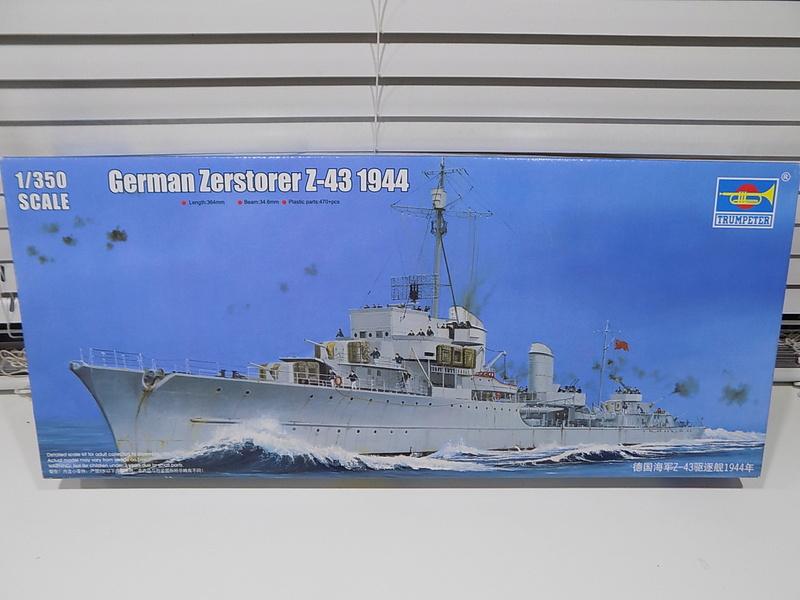 DKM Zerstorer Z-43 1944 Trumpeter 1/350 Dscn0924