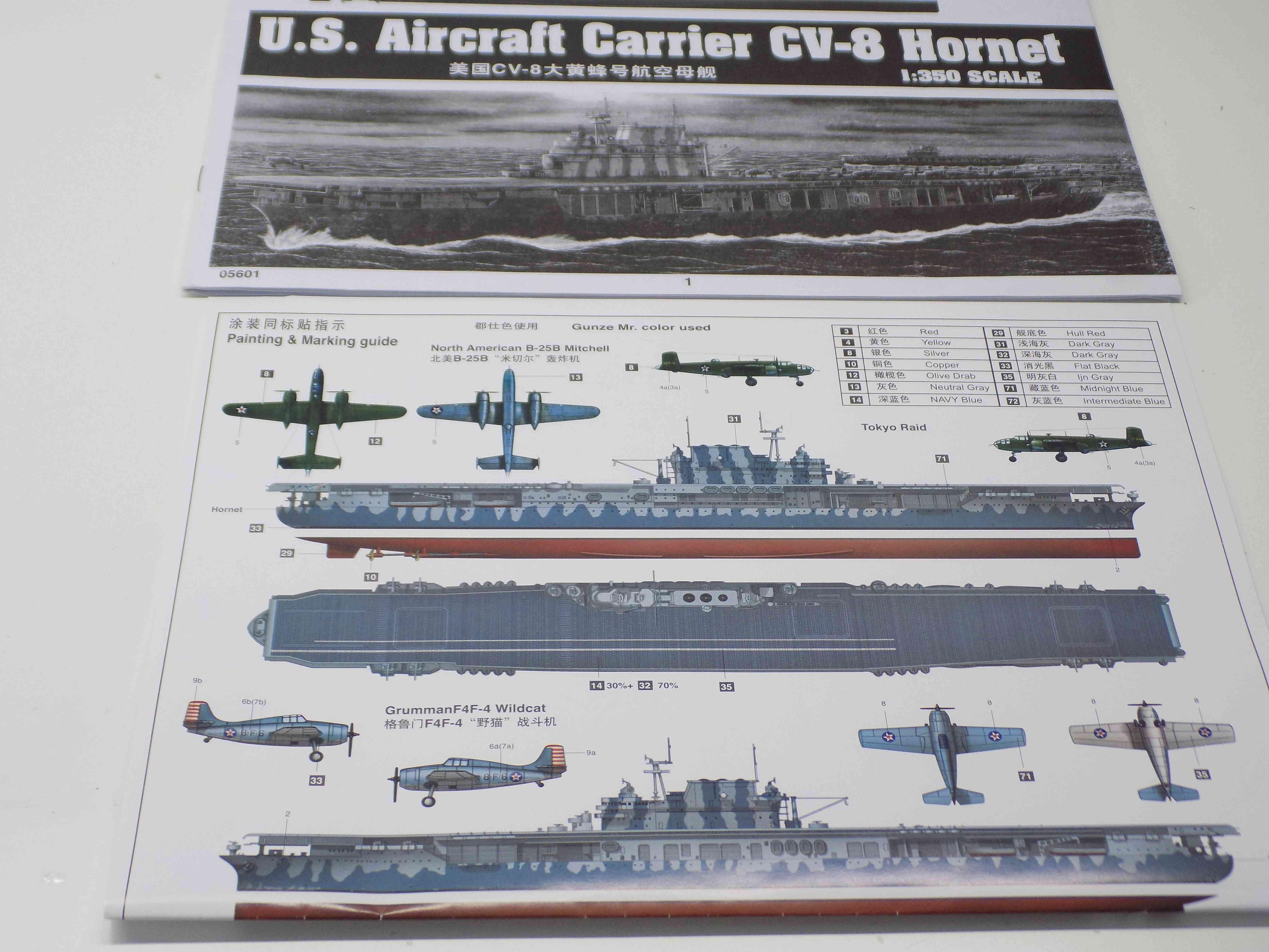 "USS HORNET CV-8 ""Raid on Tokyo"" 1/350 de Trumpeter - Page 2 Dscn1375"