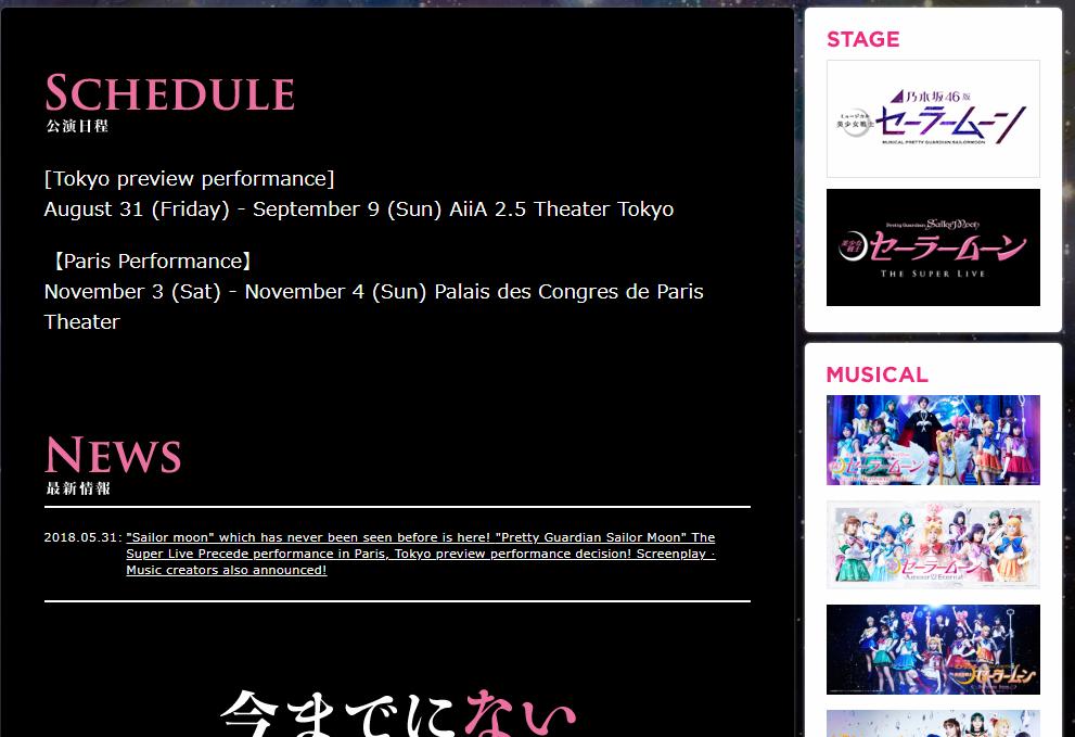 """[NEWS] 2018 Japonismes Performance -> """"Super Live"""" Captur15"""
