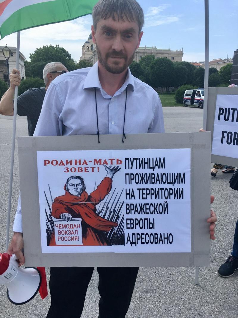 Путин в Австрии в июне? Img_4914