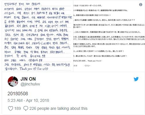 Jinon de F.CUZ iniciará su servicio militar (traducción de carta) 44543510