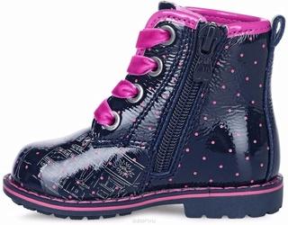Демисезонные ботинки KAPIKA и Скороход для мал и дев, размеры 28-30 0cf68c10