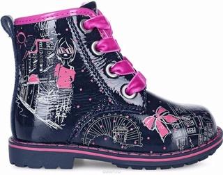 Демисезонные ботинки KAPIKA и Скороход для мал и дев, размеры 28-30 68984f10