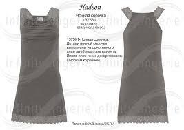 Пристрой! одежда для детей и взрослых, все по 150-300 руб Ie_zza10