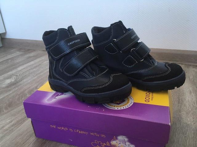Демисезонные ботинки KAPIKA и Скороход для мал и дев, размеры 28-30 Photo_37