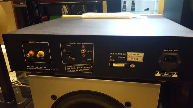 Spark Cayin CD-17B Cd Player ( Used ) 20180411